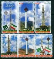 B6- Iran Pakistan Joint Issue. (PKR) Milad TowerTehran &  Meenar E Pakistan Lahore. - Joint Issues