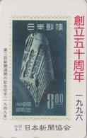 Télécarte Japon / 110-011 - TIMBRE - STAMP On Japan Phonecard - BRIEFMARKE - 122 - Timbres & Monnaies