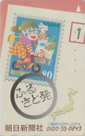 Télécarte Japon / 110-016 - TIMBRE - Comics - Fillette à Velo Asahi - Bike On STAMP Japan Phonecard - 123 - Francobolli & Monete