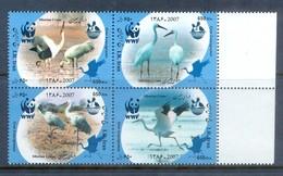 B84- Iran 2007 WWF World Wildlife Endangered Species Birds Siberian. - W.W.F.