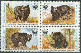 B69- Pakistan 1989. WWF Himalayan Black Bear. W.W.F - W.W.F.