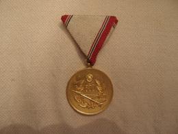 Militaria Décoration Médaille étrangère à Identifier  Russie ? - Russie