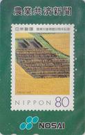 Télécarte Japon / 110-016 - TIMBRE - Champ Labour ** NOSAI ** -  STAMP On Japan Phonecard - BRIEFMARKE - 129 - Timbres & Monnaies