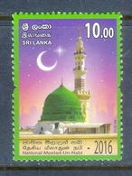 B18- Sri Lanka 2016, (PKR) EID Milad Un Nabi.(Isl) - Sri Lanka (Ceylon) (1948-...)