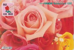 Carte Prépayée Japon - FLEUR - ROSE Sur TIMBRE Série 08/16 - FLOWER On STAMP Japan Rainbow Card - 132 - Francobolli & Monete