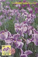 Carte Prépayée Japon - FLEUR - IRIS Sur TIMBRE Série 15/16 - FLOWER On STAMP Japan Rainbow Card - 133 - Timbres & Monnaies