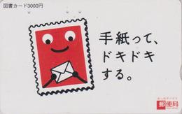 Carte Prépayée Japon - TIMBRE - STAMP Japan Prepaid Card - BRIEFMARKE Auf Karte - Fumi  135 - Timbres & Monnaies