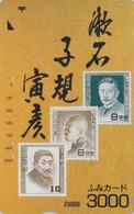 Carte Prépayée Japon - Personnages Célèbres Sur TIMBRE - VIP On STAMP Japan Prepaid Card - BRIEFMARKE - Fumi  137 - Francobolli & Monete