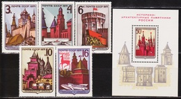 1971  Mi.3911, 3944-47, Bl.71 (**) - Unused Stamps