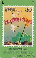 TIMBRE Japonais Sur Carte Japon - OISEAU / Grue Grues En Vol - CRANE Bird Animal On Japanese Stamp Japan Fumi Card - 138 - Oiseaux