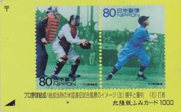 TIMBRE Sur Carte Japon - Sport - BASEBALL Base Ball - STAMP On Japan Prepaid Card - BRIEFMARKE Auf Karte - Fumi 149 - Sport