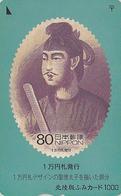 TIMBRE Sur Carte Japon -  Guerrier Samouraï - Samurai On STAMP Japan Prepaid Card - BRIEFMARKE Auf Fumi Karte - 151 - Personnages