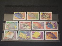 SUD AFRICA - 2000 PESCI 11 VALORI- NUOVI(++) - Nuovi