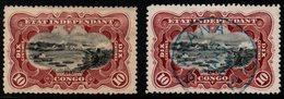 S021.-. BELGIUM CONGO. 1894-1901 - SC#: 17 - MH- USED, - RIVER SCENE ON THE CONGO, STANLEY FALLS - 1894-1923 Mols: Ungebraucht