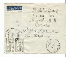 E112 - Lebanon 1959 Beutiful PAR AVION Cover With Clear ZAHLE Strike Sent To Canada - Lebanon