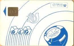 Iran - Iran Telecom, IR-IRT-0003B, Blue Tulips & Dove (Iran Telecom), 2 Lines Of Text, Used As Scan - Iran
