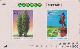 Carte Prépayée Japon - TIMBRE & Animal Mouton - Sheep STAMP On Japan Prepaid Fumi Card - Schaf Auf BRIEFMARKE  - 153 - Timbres & Monnaies