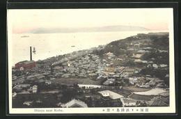 AK Kobe, Shioya - Kobe