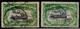 S035.-. BELGIUM CONGO. 1898 - SC#: 30 - USED - RIVER STREAMER ON THE CONGO - 1894-1923 Mols: Ungebraucht