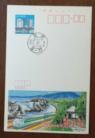 Japan 1982 Mt.Iwaste Active Volcano Postal Stationery Card Shinkansen Electric Locomotive,Railway Train - Treni