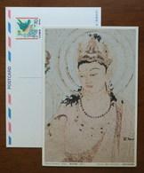 Japan Horyuji Temple Guanyin Bodhisattva Fresco Postal Stationery Card - Buddhism