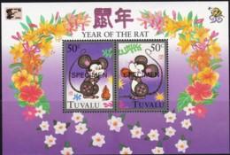 Tuvalu 1996 Year Of The Rat SPECIMEN Minisheet MNH - Tuvalu