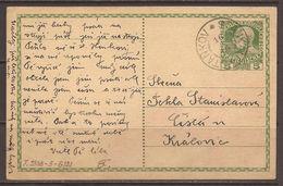 """AUSTRIA / CZECH / BOHEMIA. WW1. 1916, 5h CARD WITH """"STANKOV * STANKAU"""" CANCEL. - 1850-1918 Empire"""