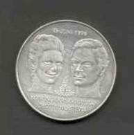 Swedish Coin. 50 Crowns. Commemorative Issue Wedding Of King Carl XVI Gustaf And Queen Silvia. 1976 - [ 1] …-1931 : Koninkrijk