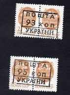LUTSK Overprints On 2k 1991 USSR TRANSPORTATION Stamps Set Of 2 Valeur: 93 KON,  95 KON Emis En 1993 Ukraine Local Post; - Ucraina
