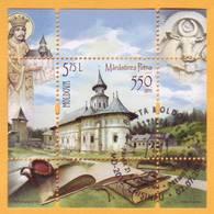 2016  Moldova Moldavie  Putna Monastery. Romania. Stefan Cel Mare. Block. Used - Moldawien (Moldau)