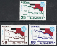 1993 GEORGIA 1st Anniversary United Nations Membership Value: 25 Roubles MNH Stamp - Georgien