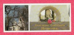 Melnikov Assumption Cathédrale Du Monastère Svyatogorsky Musée De La Tombe 1985 Pouchkine - Eglises Et Couvents