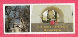 Melnikov Assumption Cathédrale Du Monastère Svyatogorsky Musée De La Tombe 1985 Pouchkine - Kerken En Kloosters