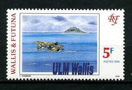 WALLIS FUTUNA 1994  N° 467 ** Neuf MNH  Superbe  U L M. Hydravion Transports Aviation - Wallis Y Futuna