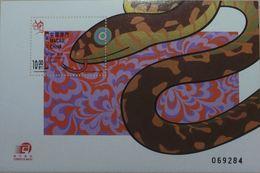 Feuillet De Timbres Macau Chine Reptiles Serpents Cobra 2001 - Serpents