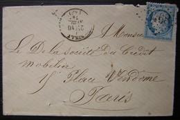 Sully Gc 3468 1874  (Loiret) Petite Lettre Pour Paris - Postmark Collection (Covers)