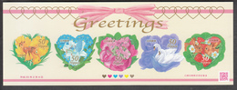 Japan, 2011, Bird, Birds, Swans, Adhesive Stamps Sheetlet, MNH**, Excellent Condition. - Vögel
