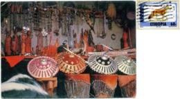 ETHIOPIA  ETIOPIA  ADDIS ABEBA  Handicraft  Market  Nice Stamp  Fox - Etiopia