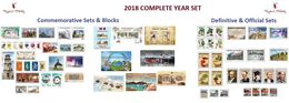 TURKEY - 2018 COMPLETE YEAR SET (COMMEMORATIVE & OFFICIAL & DEFINITIVE), MNH - Nuevos