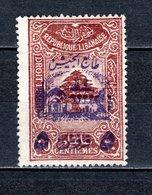 GRAND LIBAN N° 197  NEUF SANS CHARNIERE COTE 600.00€   CEDRE ARBRE  VOIR DESCRIPTION - Great Lebanon (1924-1945)