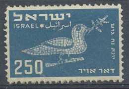 D - [807763]TB//*/Mh-c:5e-Israël 1950, PA6, 250p Bleu-gris, Représentation D'oiseau - Airmail