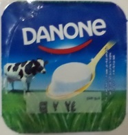 Egypt - Couvercle De Yoghurt  Danone  (foil) (Egypte) (Egitto) (Ägypten) (Egipto) (Egypten) Africa - Koffiemelk-bekertjes