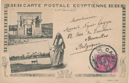 691/29 - EGYPT Forerunners - 1895 Multiple Views Card , Editor Fiorillo - Used CAIRE To BRUSSELS - Autres