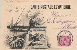 693/29 - EGYPT Forerunners - 1894 Multiple Views Card , Editor Fiorillo - Used CAIRE To ATHENS - Autres