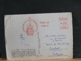 79/033A   CP  FRANCE FLAMME ROUGE TOUR EIFFEL - Postmark Collection (Covers)