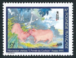 POLYNESIE 1995 - Yv. 480D NEUF   Cote= 13,70 EUR - Nouvel An Chinois, Année Du Cochon ++sans CARTOR++ RARE  ..Réf.POL240 - Polinesia Francese
