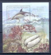 B23- BULGARIA 2017. MARINE LIFE. JOINT ISSUE WITH UKRAINE. DOLPHINS. SHELLS. PLANTS. - Fishes
