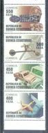 B27- Equatorial Guinea - Guinea Ecuatorial - Guinée Équatoriale 2007. Toys. Car. Air Craft. - Guinea (1958-...)