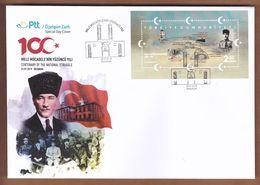 AC - TURKEY FDC - CENTENARY OF THE NATIONAL STRUGGLE ERZURUMCONGRESS MUSTAFA KEMAL ATATURK Erzurum, 23JULY2019 - 1921-... República