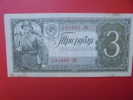 RUSSIE 3 ROUBLES 1938 CIRCULER (B.5) - Russia